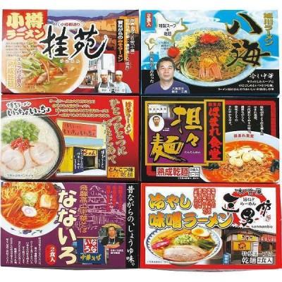 全国人気店ラーメン詰合せ NINKITEN30 (送料無料) (お中元)