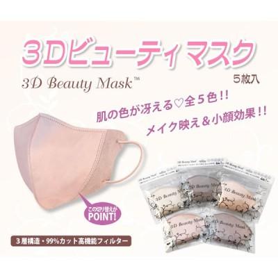 血色マスク 不織布 5枚セット 小顔マスク ローズ ピンク