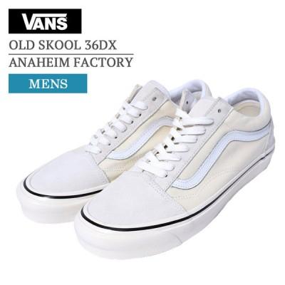 VANS MENS バンズ ヴァンズ メンズ スニーカー 靴 シューズ くつ アナハイムファクトリー オールドスクールジャズ WHITE OLD SKOOL 36DX VN0A38G2MR4