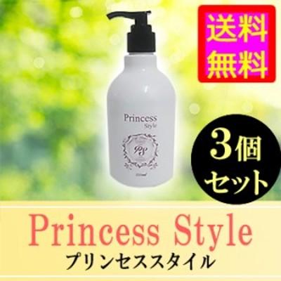 ●送料無料☆女性向け⇒太く力強く最高峰スカルプリンスインシャンプー【Princess Style 3個セット】materi66P6