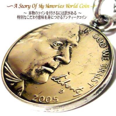 アメリカ 世界のコイン 刻印無料 刻印 コイン ネックレス ペンダント チェーン ステンレス