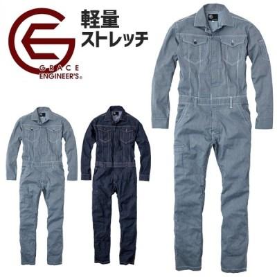 ツナギ 長袖 軽量 ストレッチ 薄手 細身 ジャンプスーツ グレースエンジニアーズ GRACE ENGINEERS ツヅキ服 作業服 作業着 通年用 通年用 GE-340