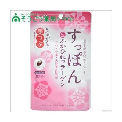 美つぶ すっぽん&ふかひれコラーゲン 60粒 アサヒグループ食品 【RH】