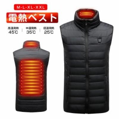 電熱ジャケット 電熱ベスト ヒーター付きベスト バッテリー充電 ヒートジャケット 防寒ベスト 男女兼用 発熱ワイヤ内蔵 3段温度調節