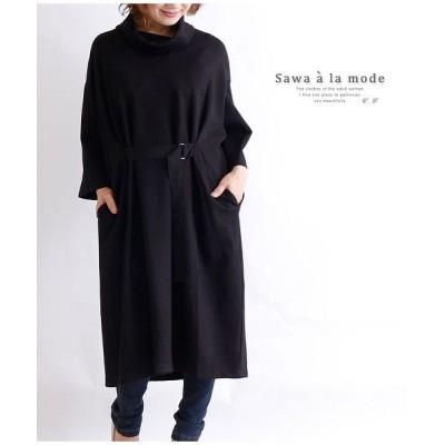 (Sawa a la mode/サワアラモード)ウエストマークのドルマンスリーブワンピース/レディース ブラック