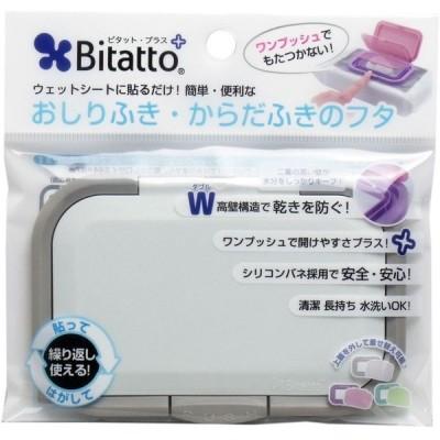 テクセルジャパン ビタット・プラス グレイ