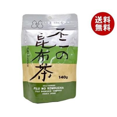 送料無料 不二食品 不二の昆布茶 140g×10袋入