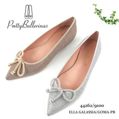 Pretty Ballerinas ELLA GALASSIA/GOMA-PB パンプス レディース 2020春夏 グリッター リボン ポインテッドトゥ  EU37-39 2色 44262/9100〔SK〕