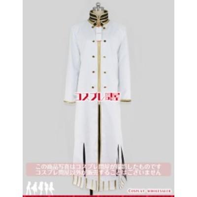 【コスプレ問屋】Re:ゼロから始める異世界生活★レグルス・コルニアス☆コスプレ衣装