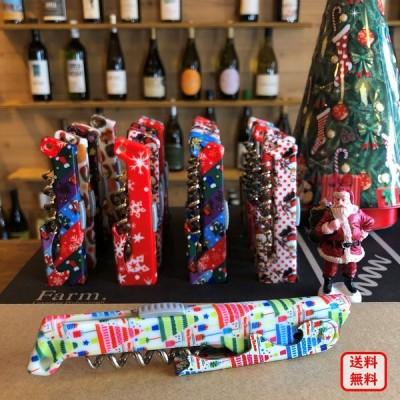 ワインオープナー クリスマス限定デザイン ソムリエナイフ イタリア製 おしゃれ 可愛い ギフト プレゼント 簡単にコルクが抜ける E16