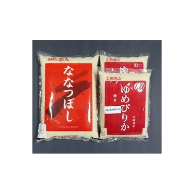 平取町 ふるさと納税 令和2年産 お米食べくらべBセット