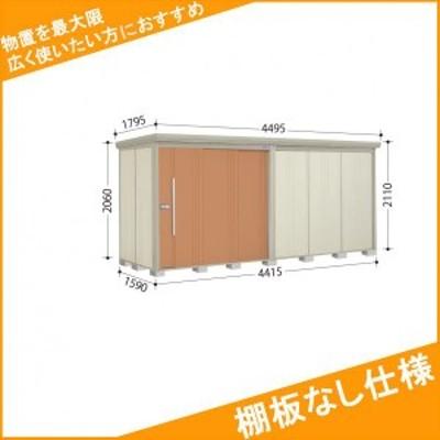 物置 屋外 おしゃれ タクボ物置 ND/ストックマン 棚板なし仕様 ND-4415 一般型 標準屋根 『追加金