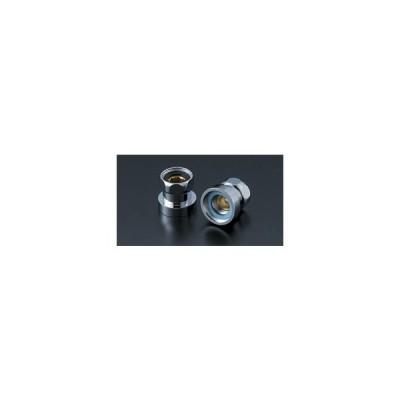 INAX オプションパーツ【A-4055】別売りアダプター(2個パック)