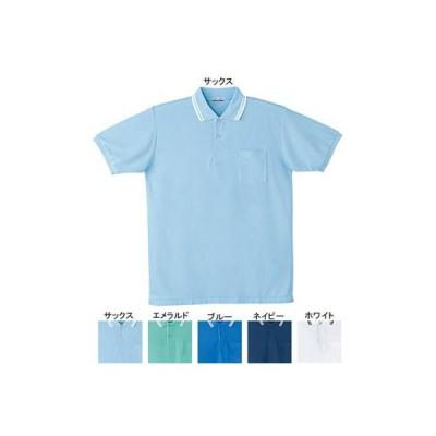自重堂 24454 半袖ポロシャツ LL・サックス016 作業服 作業着 春夏用