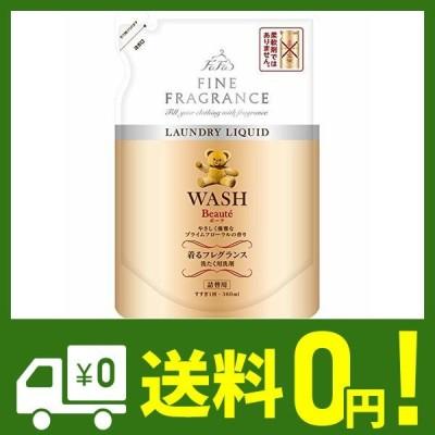 【まとめ買い】ファーファファインフレグランス ウォッシュ 洗濯用洗剤 ボーテ 360mL 詰替用 プライムフローラルの香り【×4個】