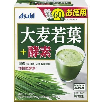 アサヒフードアンドヘルスケア 大麦若葉+酵素 60袋