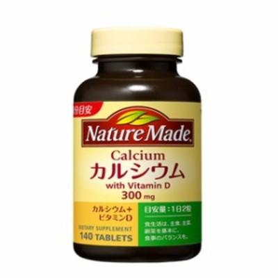 ◆大塚製薬 ネイチャーメイド カルシウム 140粒 ※発送まで11日以上