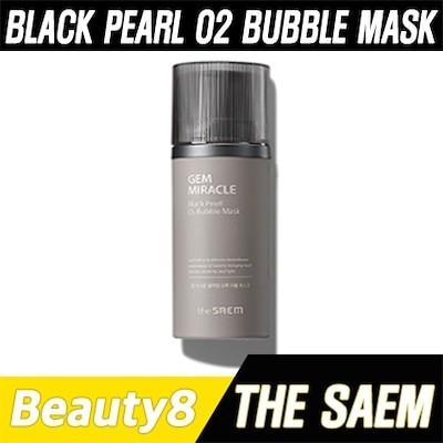 ジェムミラクルブラックパールO2バブルマスク