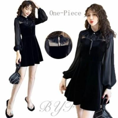 ワンピース フォーマル レディース ドレス きれいめ お呼ばれ ロング 大きいサイズ 上品 おしゃれ 40代 30代 20代 ブラック 卒業式 服 入