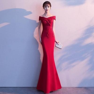 マーメイドドレス パーティードレス ロングドレス オフショルダー お洒落 赤 袖付き スレンダーライン タイト 20代 30代 40代 成人式 二次会 演奏会 お呼ばれ