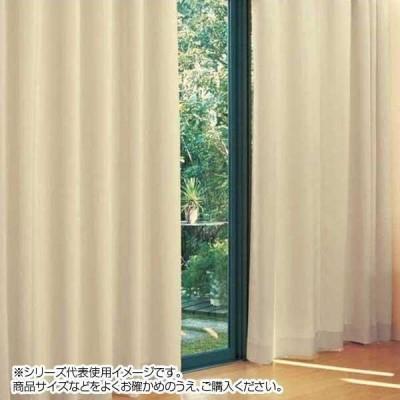 ※受注生産 防炎遮光1級カーテン ベージュ 約幅100×丈135cm 2枚組