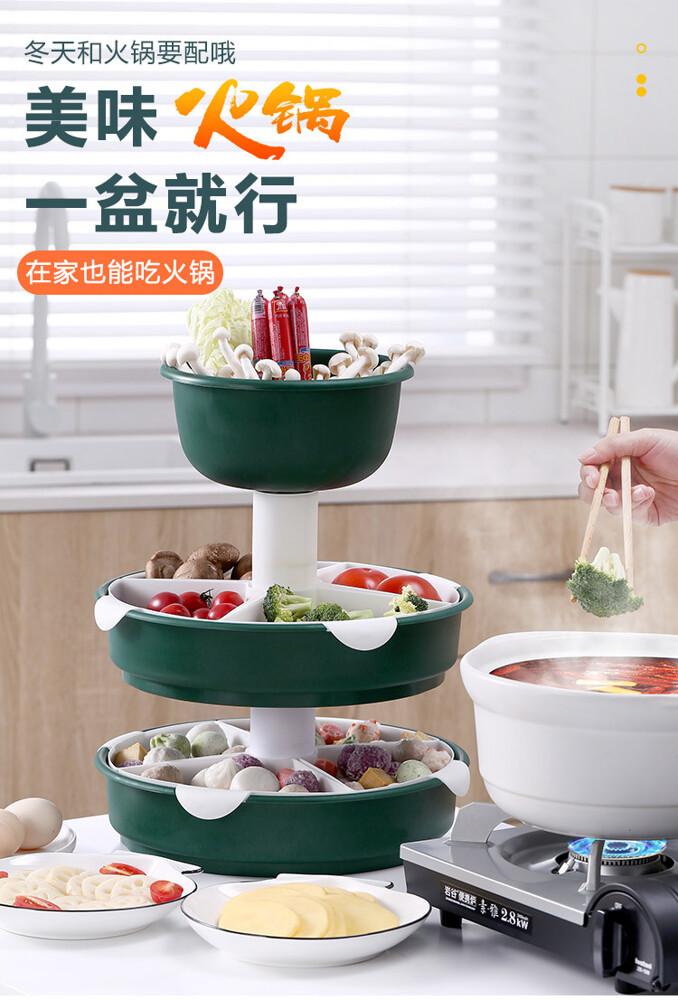 三層加大旋轉火鍋拼盤水果盤瀝水架大號收納可旋轉創意家用多層涮菜盤子