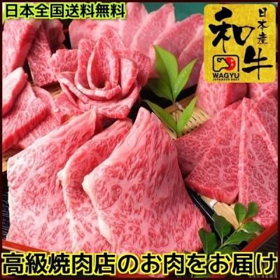 牛肉 肉 ギフト 牛肉 中落ち カルビ 1kg 焼き肉セット 国産 和牛 内祝い 送料無料