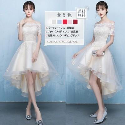 ウエディングドレス編み上げタイプ不規則フォーマルドレス姫系ドレスお揃いドレス編み上げパーティードレスゲストドレス披露宴
