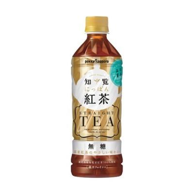 ポッカサッポロ かごしま知覧紅茶 無糖 500ml ペットボトル 1ケース(24本) (お取寄せ品)
