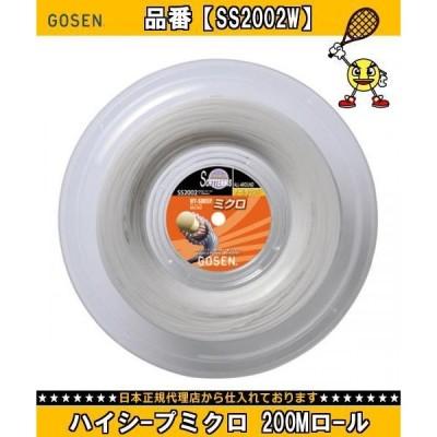 ゴーセン GOSEN ハイシープミクロ 200Mロール SS2002W テニスガット軟式用