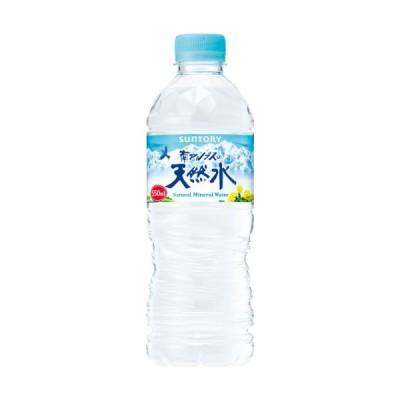 天然水 550ml × 24本
