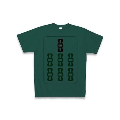 麻雀牌 七索 チャーソウ <索子 チャッソウ>黒縁枠ロゴ Tシャツ(ディープグリーン)