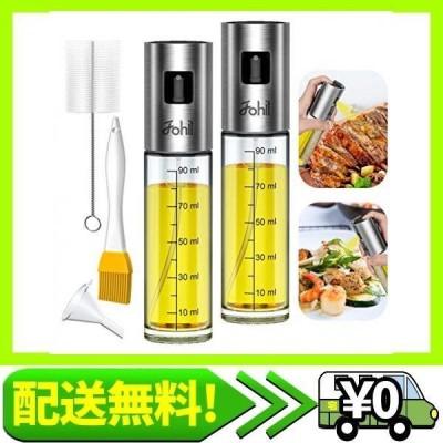 スプレーボトル オイルスプレー Fohil オイルボトル 料理用 100ml オイルミスト 霧吹き 調味料ボトル ガラス・・・