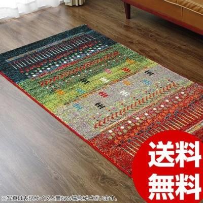 トルコ製 ウィルトン織カーペット 『マリア RUG』 グリーン 約80×140cm 2334659