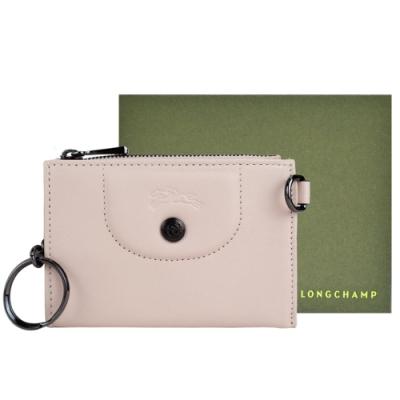 LONGCHAMP LE PLIAGE CUIR系列小羊皮鑰匙零錢包(櫻花粉)
