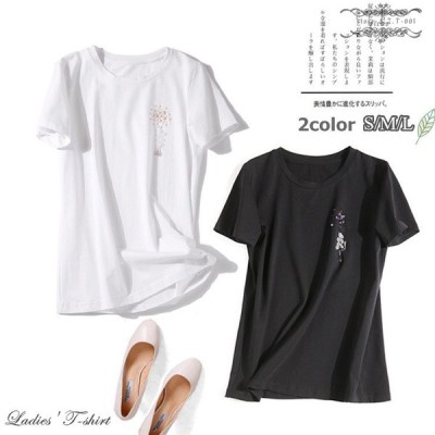 Tシャツ レディース 半袖 トップス 通勤 大人 OL カジュアルTシャツ夏 コットン シンプル  きれいめ 上品 着やせ