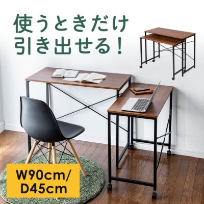 パソコンデスク 机 PCデスク 幅90cm 幅78cm 2点セット キャスター付き 作業台 学習机 木目調 シンプルワークデスク テーブル オフィス 拡張デスク