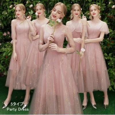 ウェディングドレス ロング丈 上品 大人 ブライズメイド 花嫁の介添えドレス 演奏会 二次会 パーティードレス 20代 30代 40代 披露宴 結