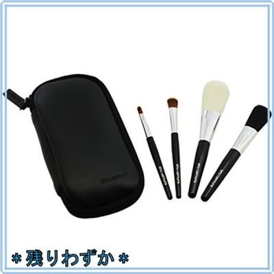 【シュウ ウエムラ】ポータブル ブラシセット [並行輸入品]