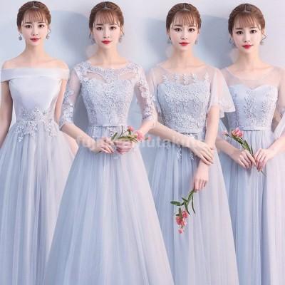 花嫁 ウエディングドレス 二次会 Aラインワンピース ロングドレス 結婚式 パーティードレス ウェディングドレス 演奏会 フォーマルドレス ピアノ