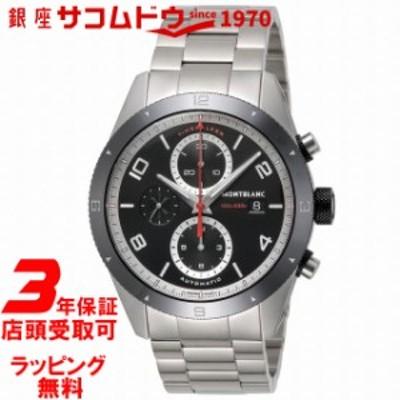 Montblanc MONTBLANC モンブラン メンズ腕時計 TIMEWALKER 116097
