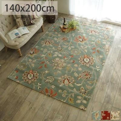 ラグ ウィルトン織り 絨毯 約1.5畳 ラグマット おしゃれ 丈夫 耐久 ホットカーペット 床暖房対応 花柄 フラワー エレガント オリエンタル アニータ 約140x200cm