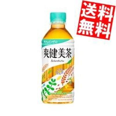 【送料無料】コカ・コーラ 爽健美茶 すっきりブレンド 300mlペットボトル 24本入 [コカコーラ][のしOK]big_dr