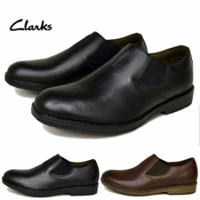クラークス Clarks ヒンマンステップ Hinman Step カジュアル スリッポン 本革 レザー メンズ 全2色 24.5cm-27cm