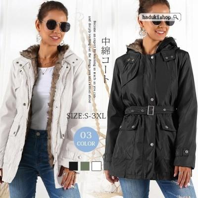 中綿コート レディース ロング丈 ファー 裏起毛 中綿ジャケット 長袖 大きいサイズ 暖かい フード付き 無地 オシャレ
