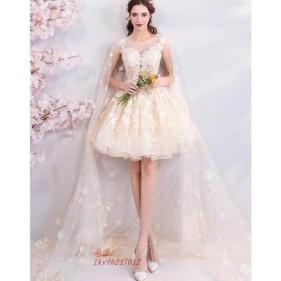 上品 トレーン パーティードレス 20代30代 プリンセス オフショルダー ウエディングドレス キレイめ エレガント Aライン セクシー 花嫁 ドレス 結婚式