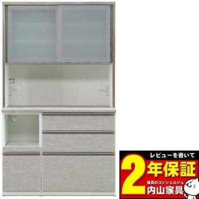 レンジボード 117cm幅 完成品 キッチン収納 高さ2タイプ 奥行2タイプ 前板カラー対応51色 カウンターカラー5色 開梱設置