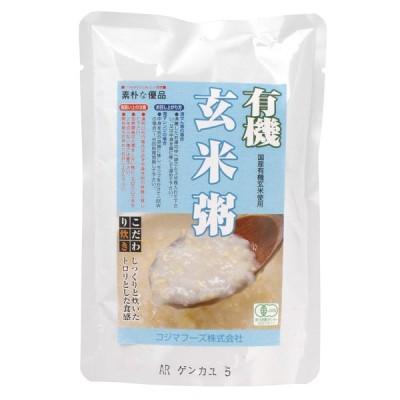 送料無料(メール便) 有機・玄米粥  200g  コジマ