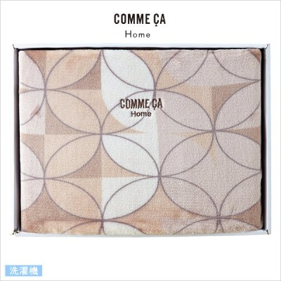 コムサ ホーム スムースタッチ毛布 手土産 ご挨拶 プチギフト お祝い返し 内祝い 引き出物 法要 供物