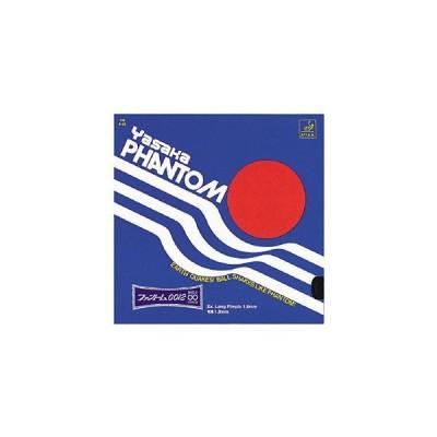 ヤサカ 卓球ラバー ファントム 0012∞(アカ) YaSaKa YSK-B39-20 返品種別A
